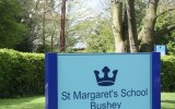 St Margaret's School - EC, North London (ЕС на севере Лондона)