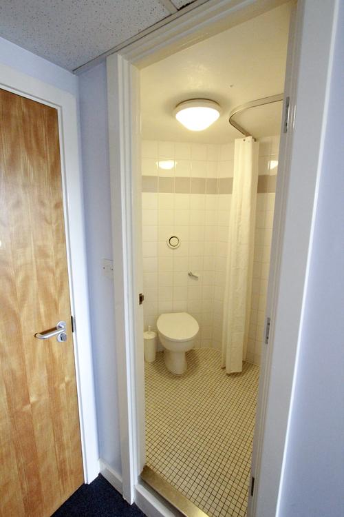 Ванная комната в резиденции Summer Schools, London - South bank