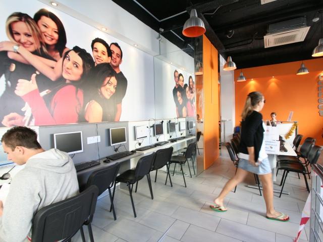 Интернет-кафе в EC, Malta