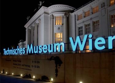 Технический музей при Венском техническом университете