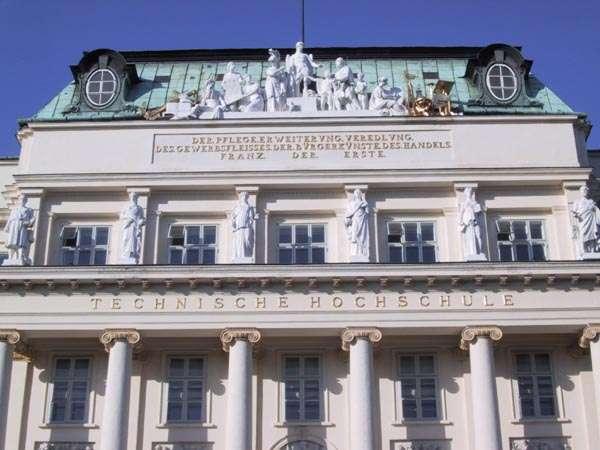 Венский технический университет