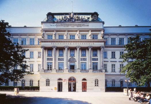 Кампус Венского Технического университета