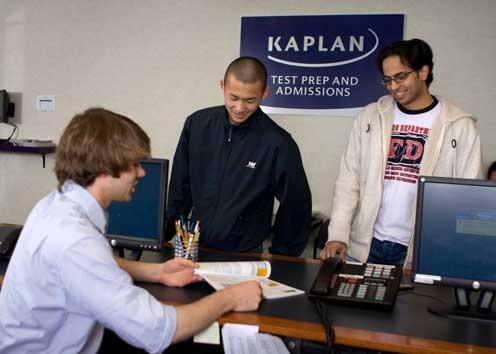Компьютерный зал Kaplan, Salisbury