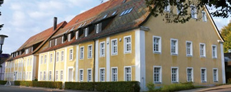 Фасад здания oethe-Institute, Königsfeld