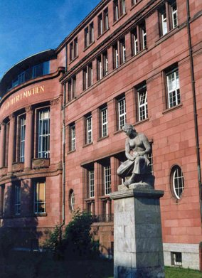 Главный кампус University of  Freiburg
