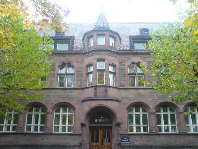 Университет Фрайбурга
