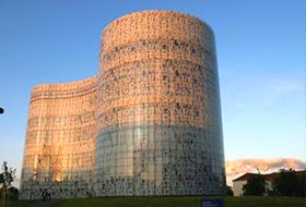 Бранденбургский Университет Технологий