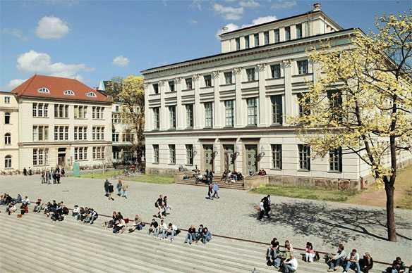 Университет Мартина Лютера в Халле