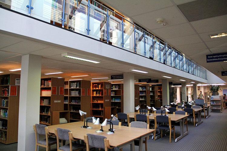 Библиотека Университета Козьминского