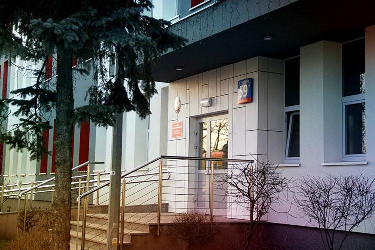 вход в здание Университета Козьминского
