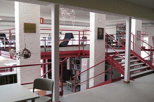 Библиотека LAS, Leysin