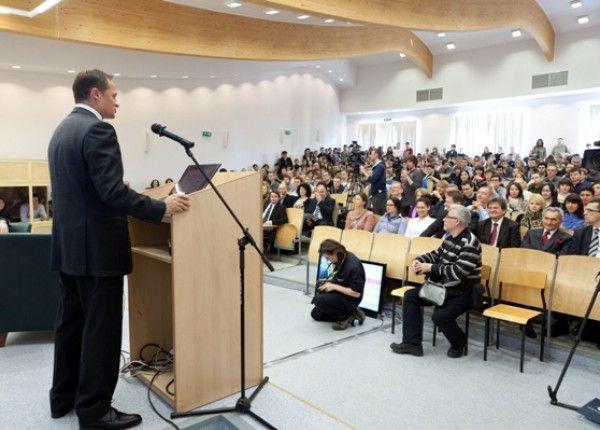 Лекционный зал Vistula University