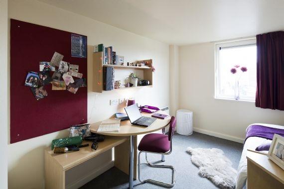 Стандартный номер в резиденции CES, Leeds