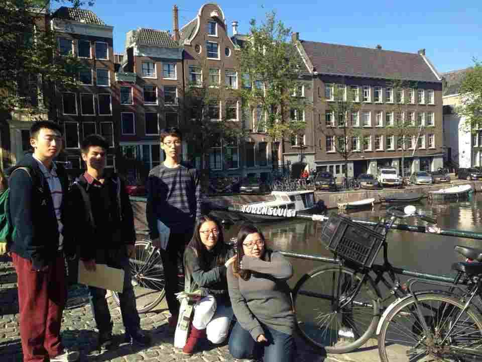 Студенты University of Amsterdam