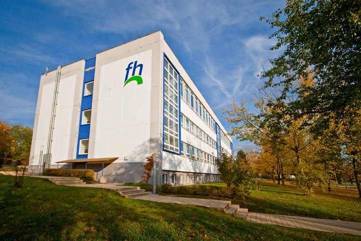 Университет прикладных наук города Нордхаузен