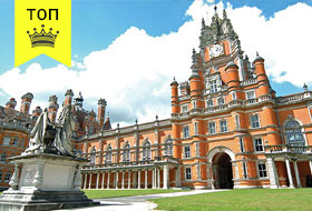 Royal Holloway, University of London ⭐