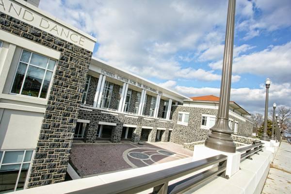 Центр искусств в James Madison University