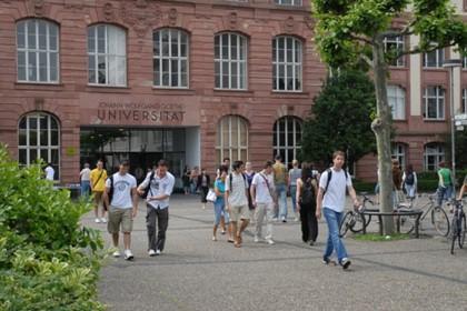 Вход в один из кампусов Франкфуртского университета им. Гёте