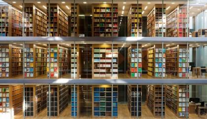 Трехъярусное отделение библиотеки Франкфуртского университета им. Гёте