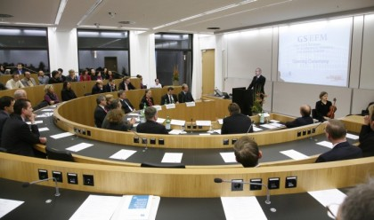 Конференц-зал Франкфуртского университета им. Гёте