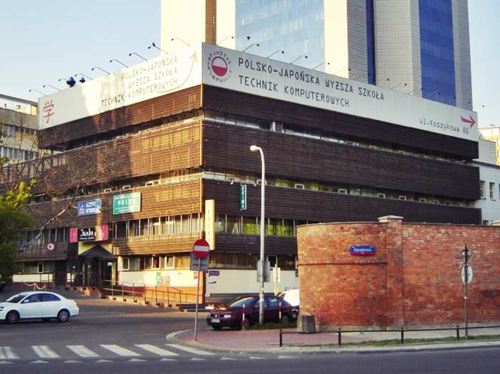 Вид на один из кампусов PJATK