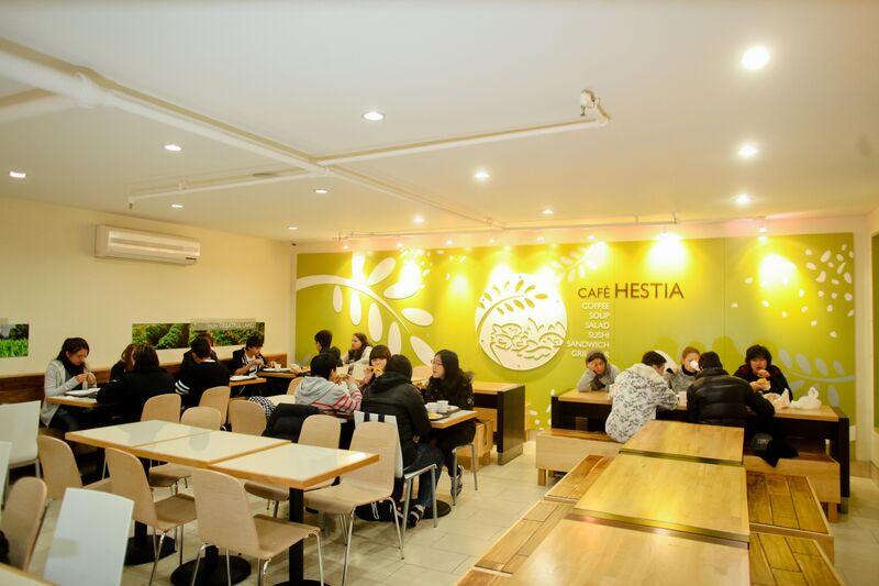 Кафетерий школы Rennert в Нью-Йорке