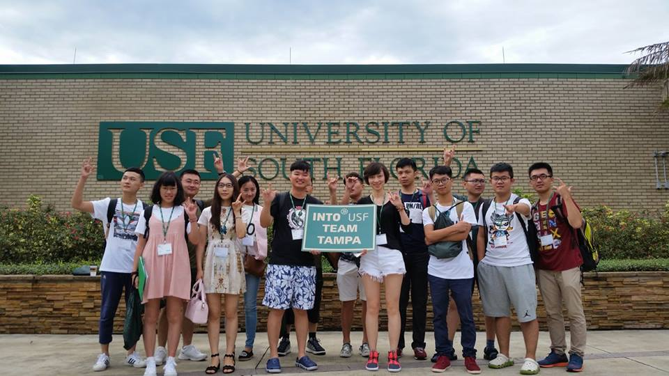 Студенты University of South Florida