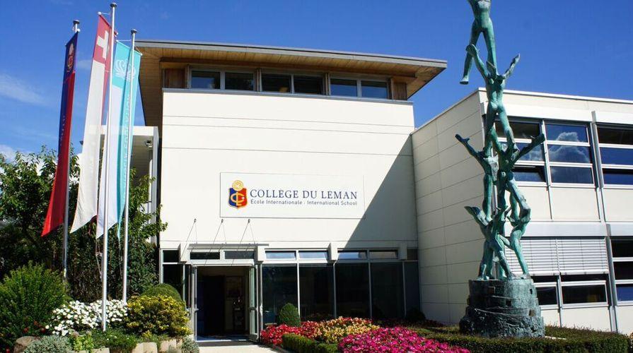 Главный вид здания College Du Leman