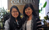 Студенты Columbia International College