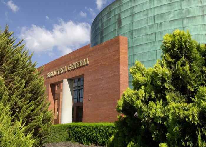 Фасад  University of Malaga