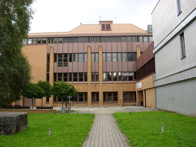 Фасад Technische Hochschule Nürnberg Georg Simon Ohm