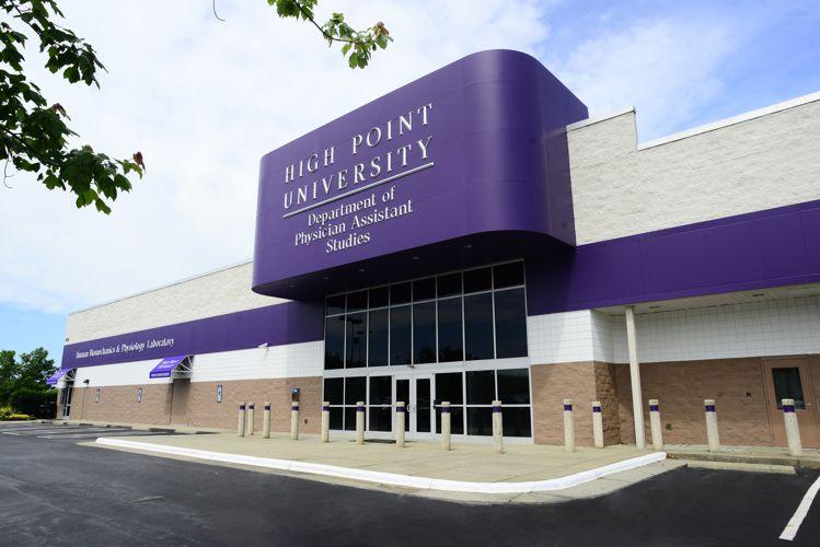 Главный вид High Point University