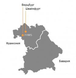 Расположение кампусов FHWS