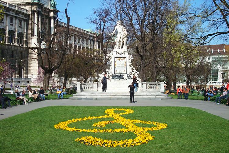 Парк Вены