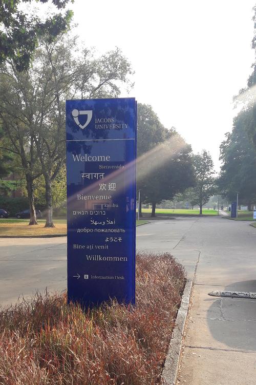 Вход на территорию Jacobs University