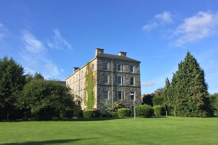 Корпус Milltown Park Emerald Cultural Institute