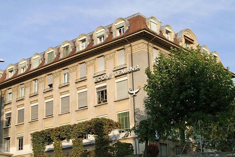 Вид на Lemania College Lausanne