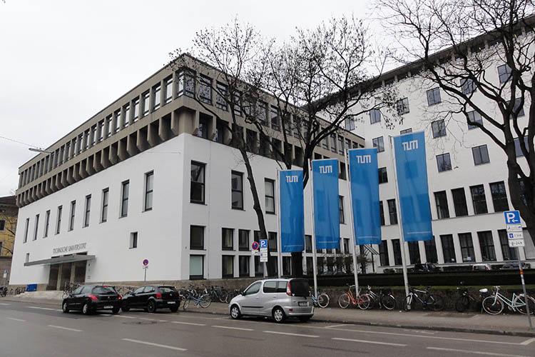 Главный вид здания Technische Universität München