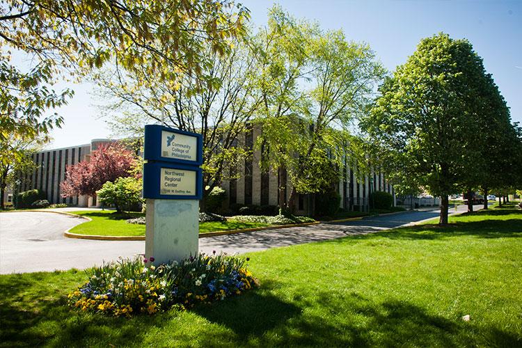 Территория Community College of Philadelphia