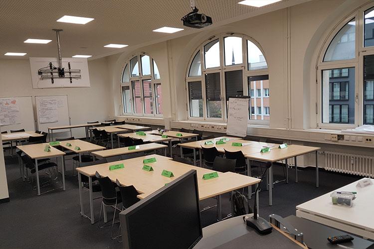 Учебный класс GISMA Business School