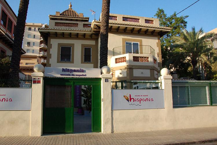 Вид на школу Hispania, Valencia