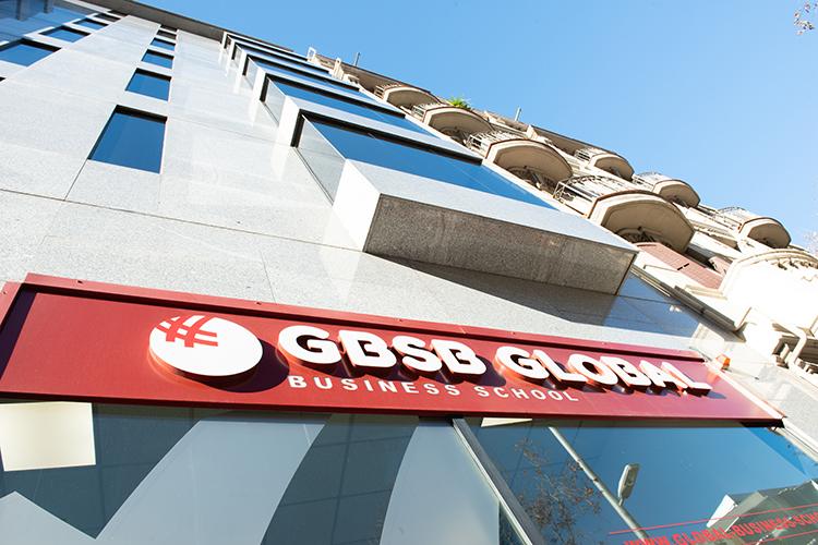 Вход в GBSB Global Business School